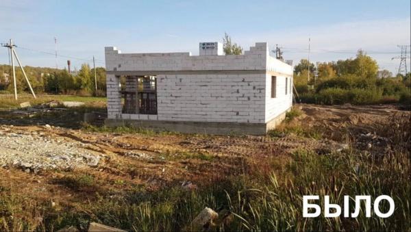 В Домодедово снесли объект самовольного строительства