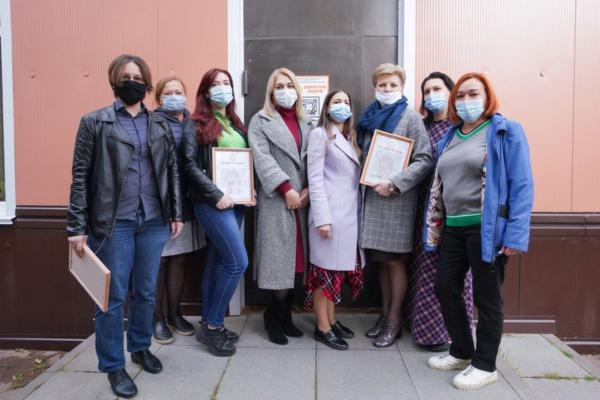 Домик добра в Домодедово