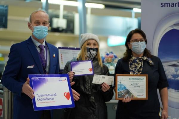 Smartavia и аэропорт Домодедово встретили полуторамиллионного пассажира