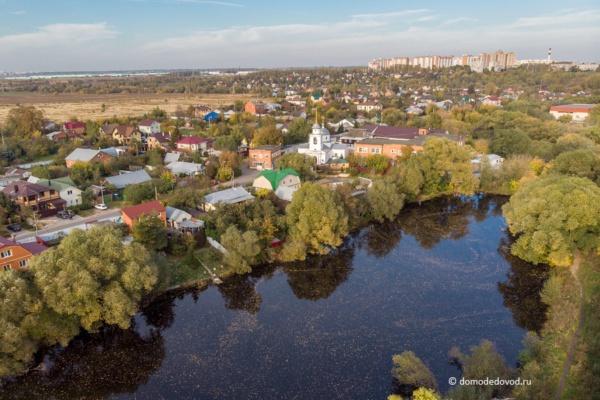 Домодедово. Усадьба Пржевальского (Константиново)