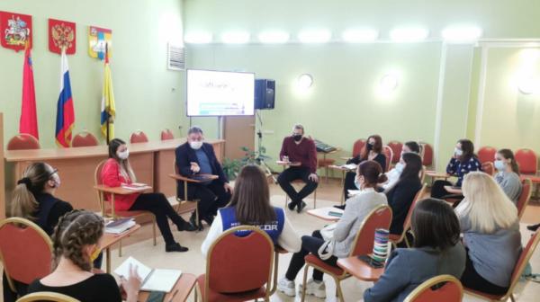 В Домодедово обсудили волонтерскую деятельность