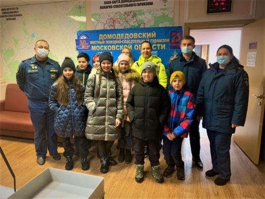 Школьники Домодедово посетили пожарно-спасательную часть