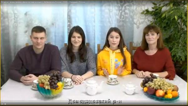 Натэлла Дьячкова и ее семья
