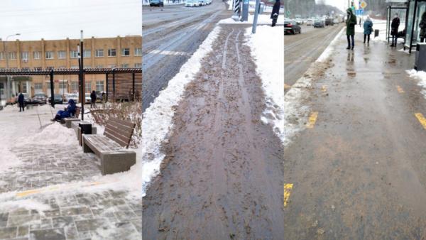 Как убирают снег в Домодедово
