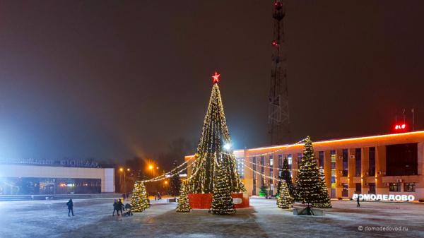 Домодедово. Площадь перед администрацией