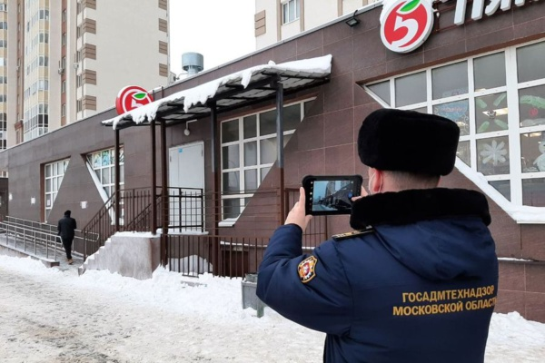 15 нарушений зимнего содержания кровель устранено в городском округе Домодедово