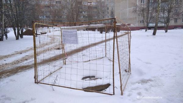 Раскопки в микрорайоне Центральный