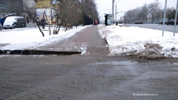 Дорога в парк Ёлочки