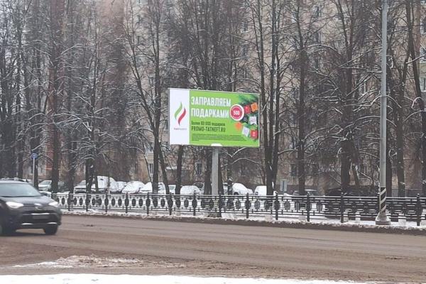 Рекламный щит на Каширском шоссе