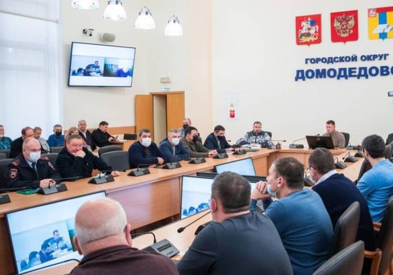 В Домодедово состоялось внеочередное заседание комиссии по ЧС по ликвидации последствий снегопада
