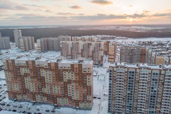 Домодедово. Микрорайон Южный