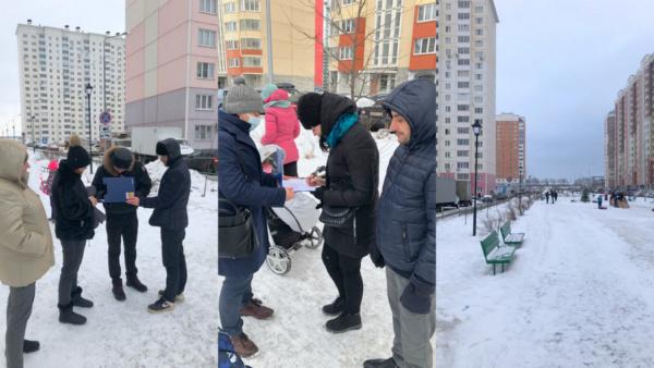 Сбор подписей в ЖК «Домодедово Парк»