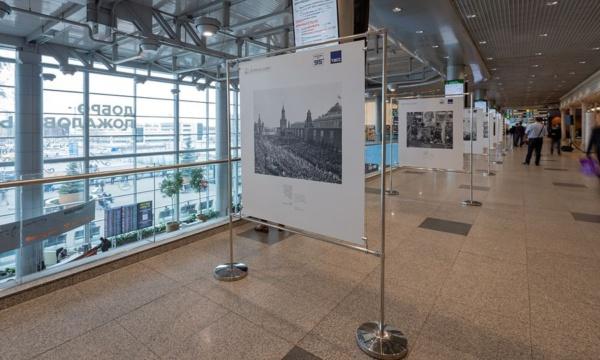 Аэропорт Домодедово и агентство ТАСС открывают фотовыставку «Эпоха Гагарина», посвященную 60-летию первого полета в космос