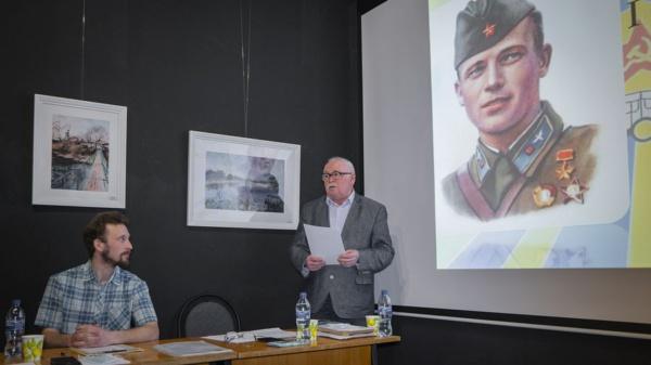 Поисково-краеведческий семинар «Военная история г.о. Домодедово»