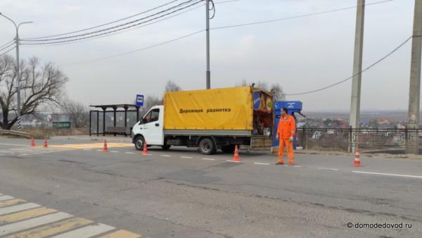 В Домодедово обновляют дорожную разметку