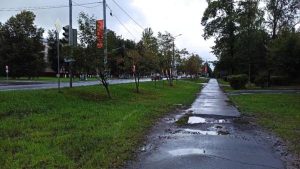 trotuar