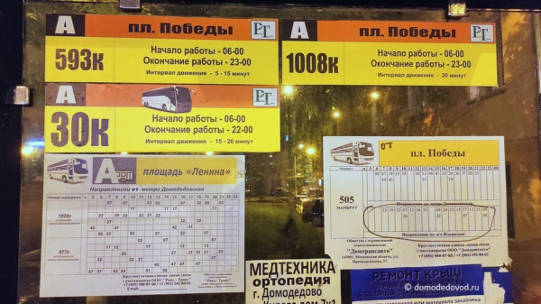 """Площадь """"Ленина"""""""
