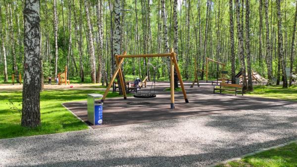 Парк «Городской лес»