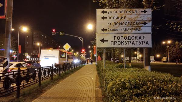 Указатели на Каширском шоссе