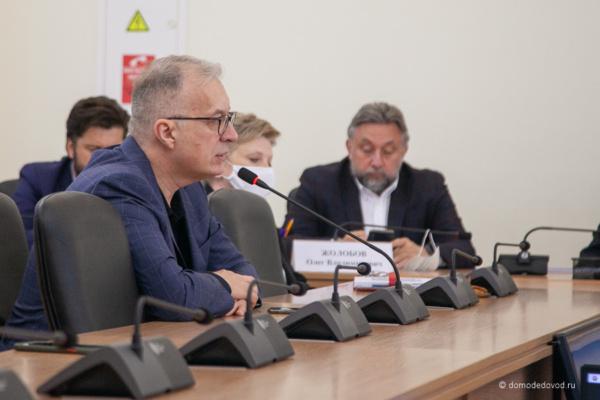 Совещание в администрации городского округа Домодедово