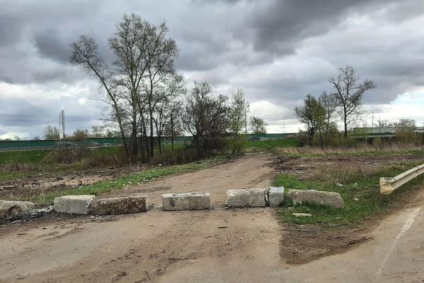 Свалка у села Ям ликвидирована