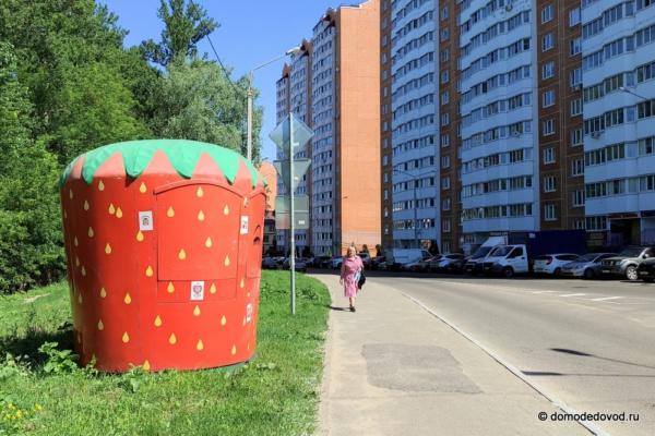 Фирменный киоск совхоза имени Ленина