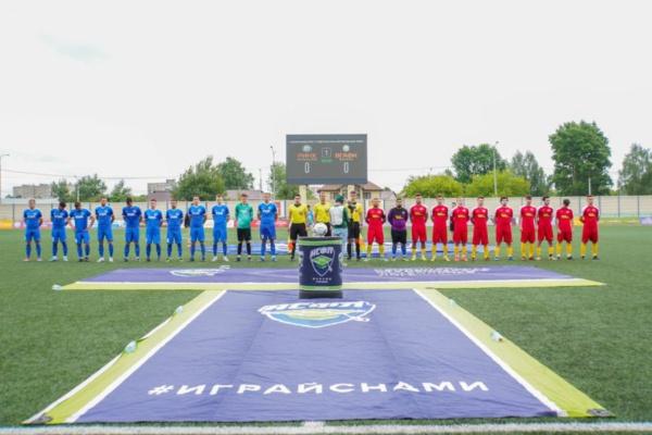 Национальная студенческая футбольная лига