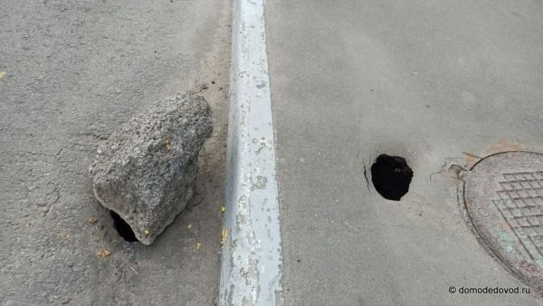 Провал. 2-я Коммунистическая улица