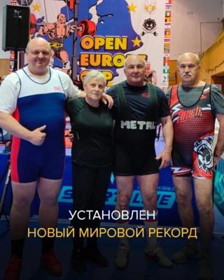 Домодедовские рекордсмены