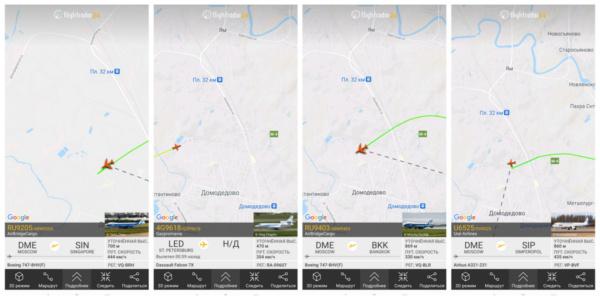 Данные приложения Flightradar