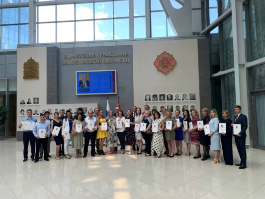 Педиатр из Домодедово получила сертификат на квартиру по программе «Социальная ипотека»