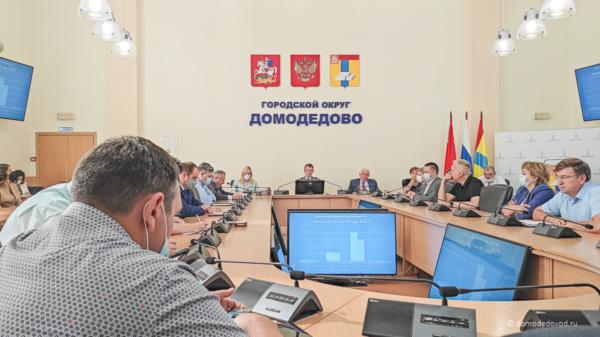Совещание в администрации г.о. Домодедово