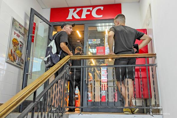 Очередь в KFC