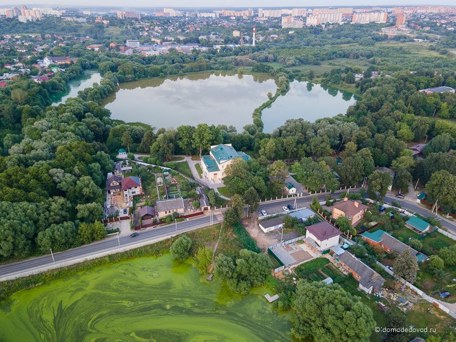Усадьба Пржевальского и Ивановские пруды в Домодедово