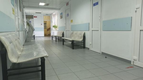 Поликлиника в Авиационном