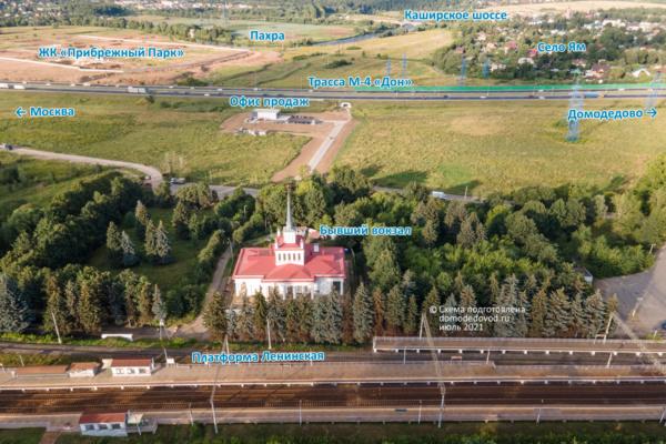 ЖК «Прибрежный Парк» в Домодедово