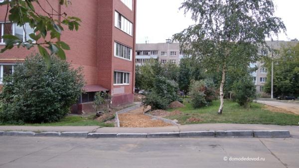 Народные тропы в Домодедово