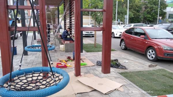 Ремонт общественного пространства