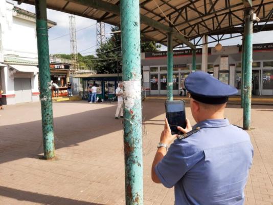 Госадмтехнадзор проверил автовокзал и автостанции в Домодедово
