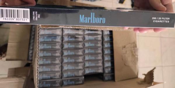 Сотрудники Домодедовской таможни выявили 35 тысяч пачек сигарет без маркировки