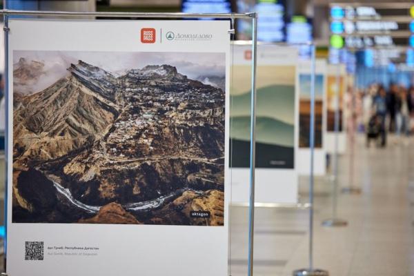 Аэропорт Домодедово и туристический сервис RUSSPASS открыли выставку «Это тоже Россия»