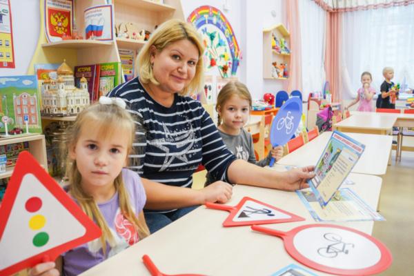 27 сентября в России отмечается День воспитателей и всех работников дошкольного образования
