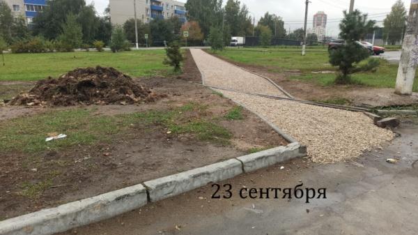 «Народные тропы»: как обстоят дела с реализацией программы в Домодедово?