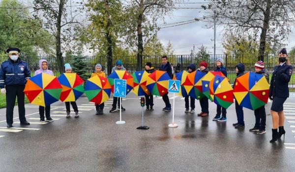 «Яркая осень»: акция ГАИ для домодедовских школьников