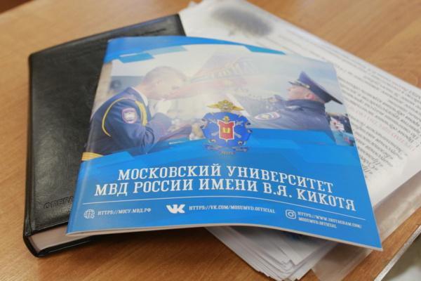 Полицейские побеседовали со старшеклассниками о выборе будущей профессии