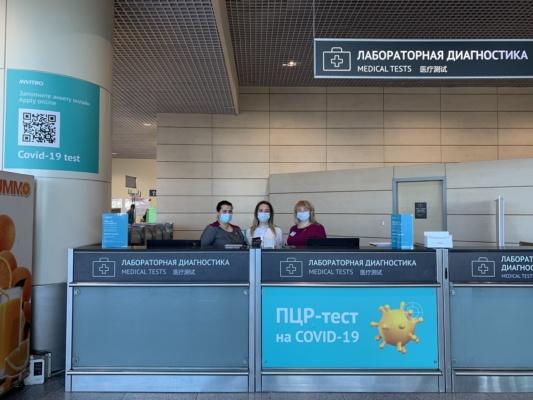В аэропорту Домодедово открылся новый пункт тестирования на COVID-19