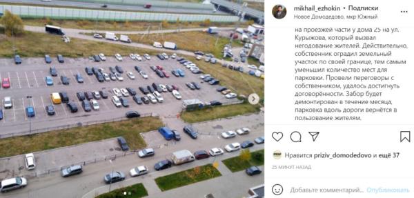 В Южном микрорайоне добавят автобус на 11 маршрут и демонтируют заборы около дома №25 по улице Курыжова