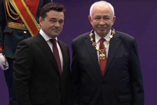 Леонид Павлович Ковалевский – Почетный гражданин Московской области
