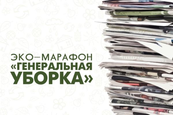 Приём макулатуры в Домодедово