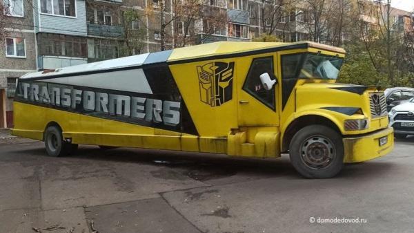 Необычный автобус в Домодедово
